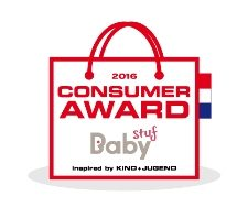 consumer award babytrends